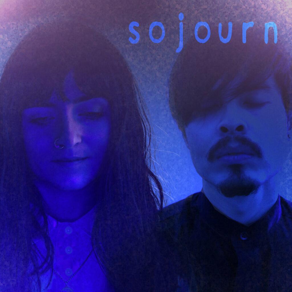 jitensha sojourn